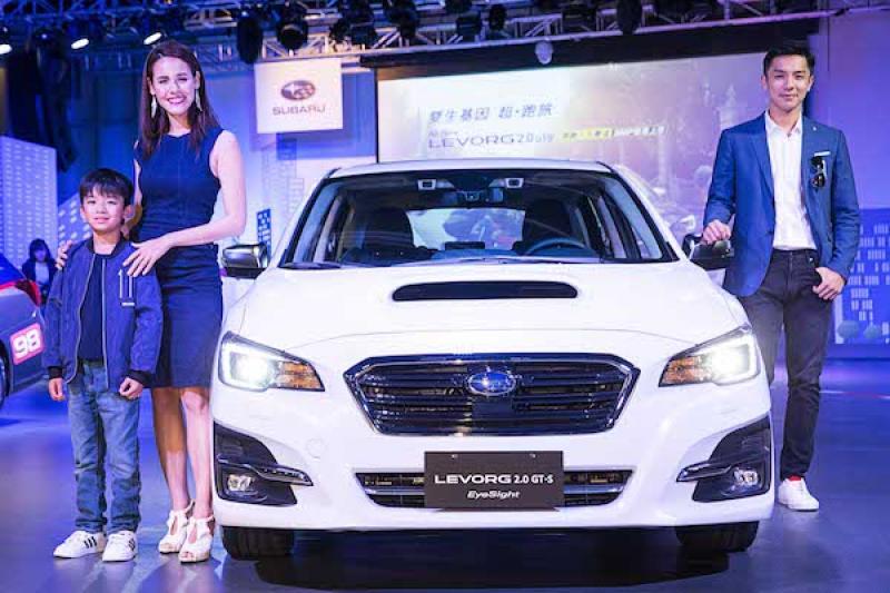 140 萬內性能最強旅行車!Subaru Levorg 2.0 台灣正式發表