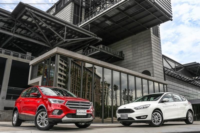 Ford Focus、Kuga「安全領航版」升級多項影音安全配備,限量優惠舊換新