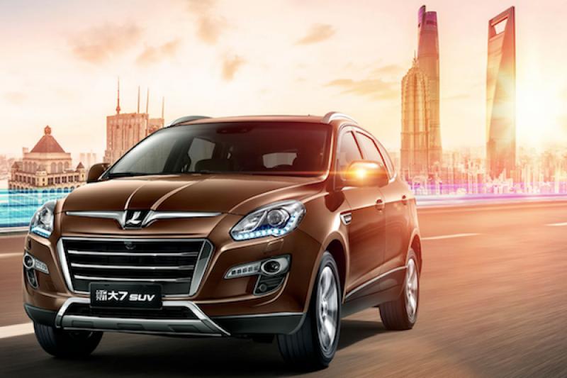納智捷首款 SUV 休旅,官方確定中國正式停產!