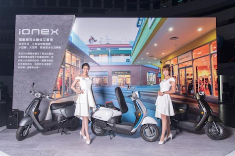 跟 Gogoro 拚市場 !光陽 iONEX 電動機車 10 月進攻歐洲地區