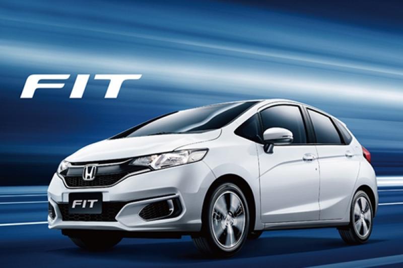 Honda Fit 大改款預告明年登場,有望出現跨界車型!