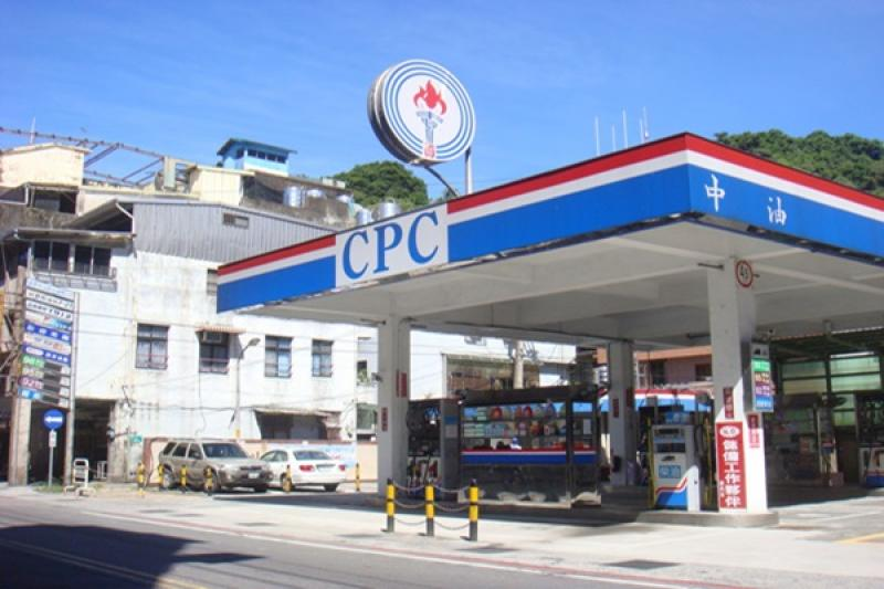 95 無鉛汽油出包,台灣中油最新理賠方案出爐!