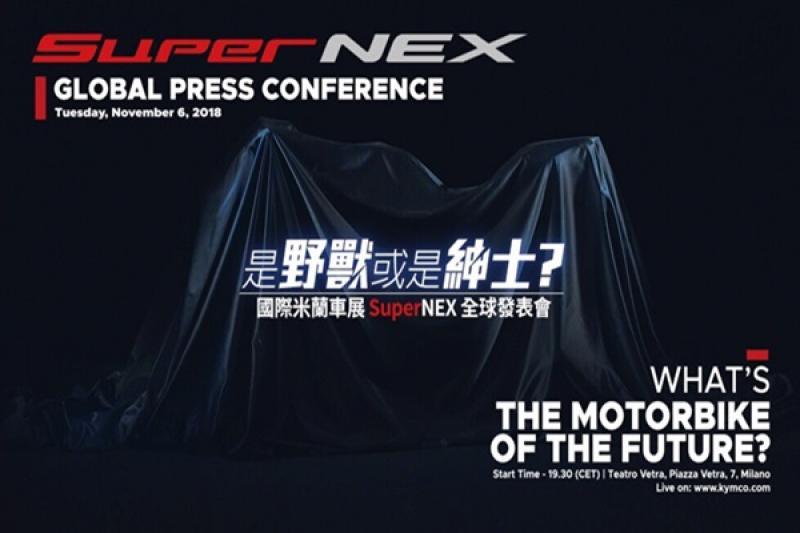 【米蘭車展】光陽推首款紅牌電動重機!Surper NEX 新車發表會明日登場