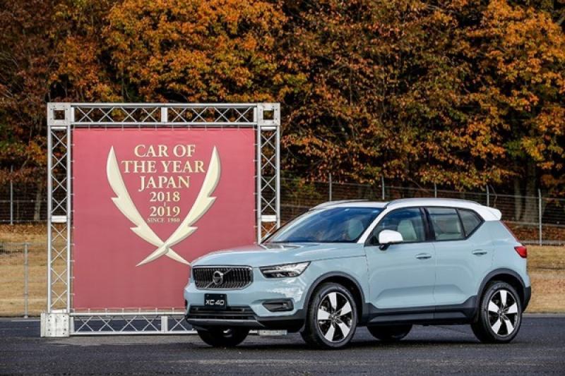 日本年度風雲車得主出爐,Volvo 再度擊敗日系車完成連霸!