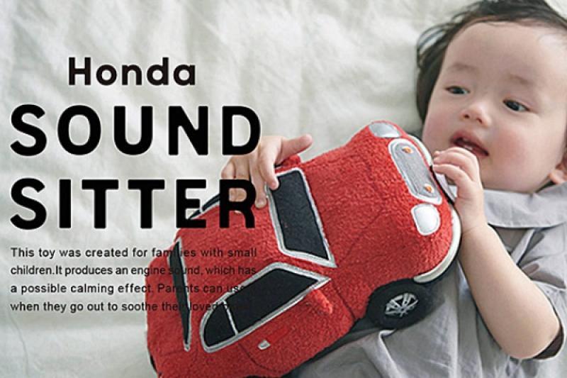 嬰兒哭鬧很難哄?Honda 發現引擎聲浪竟能有效安撫!(內有影片)