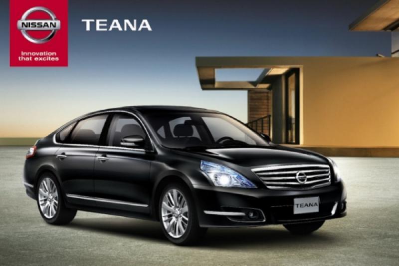 官網無預警下架,Nissan Teana 正式下台一鞠躬!