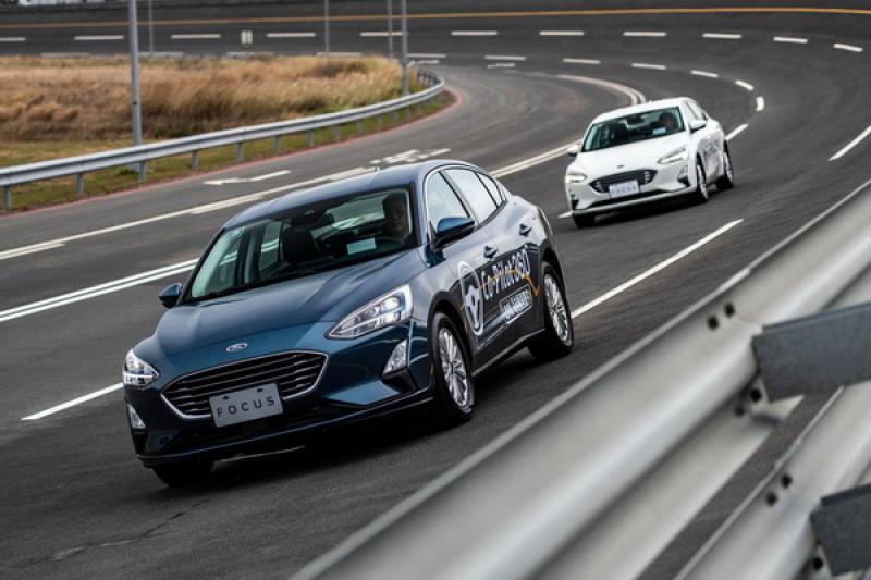 動力、安全科技一次到位!大改款 Ford Focus 彰化 ARTC 試駕〈內有相片集〉