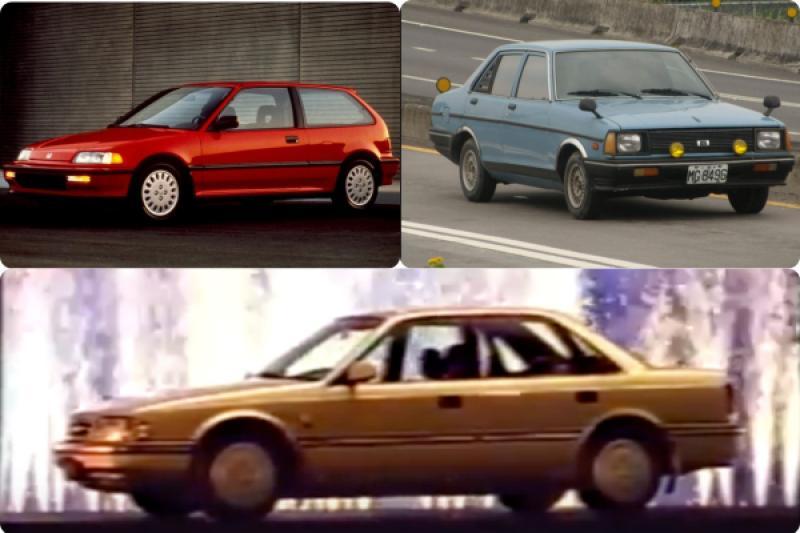 講英文沒人知道!這些車,中文名比較響亮