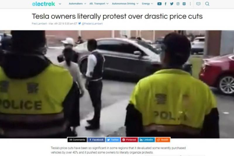 台灣 Tesla 車主抗議大規模降價,連國外媒體都在報導了!