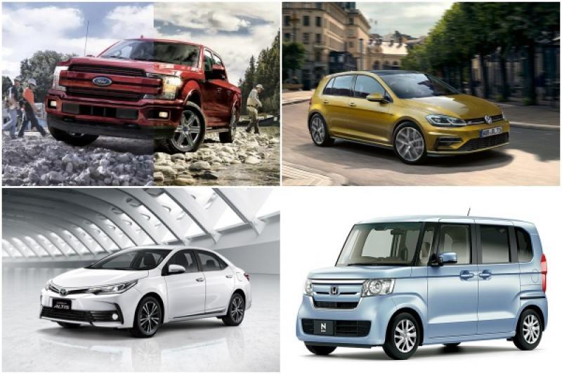 各國消費者口味大不同!全球 30 個國家最暢銷車款名單揭曉