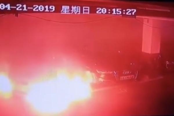 上海特斯拉突自燃起火! 官方回應:正在調查
