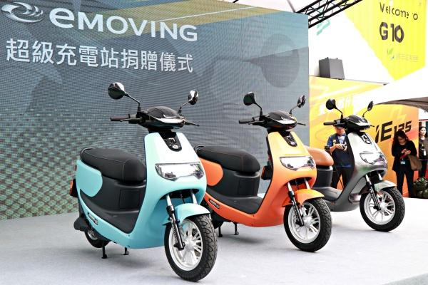 全新電動機車 iE125 正式發表,補助後最低不用 4 萬元!