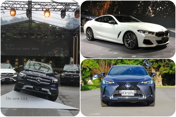 台灣 3 大豪華車品牌銷售激烈!Lexus 超車 BMW 逼近賓士