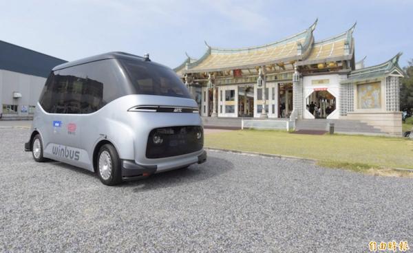 國人自製自駕電動小巴 WinBus 搭乘初體驗