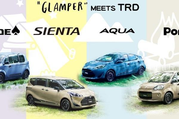 不畏休旅強權,Toyota 一口氣推出 MPV、掀背新作品!