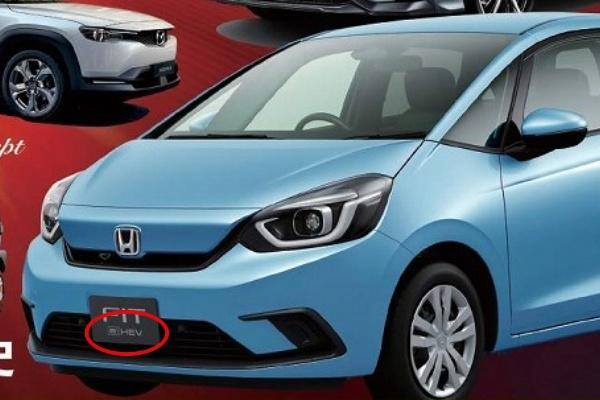 Honda 最新油電動力名稱曝光!新一代 Fit 搶先搭載「e:HEV」
