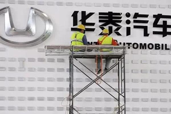 中國內需低迷,5 大車廠面臨倒閉危機