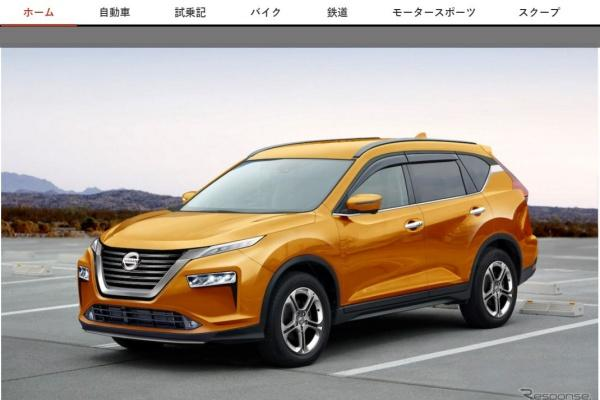 日媒釋出新一代 X-Trail 可能樣貌,融入最新概念車設計風格!