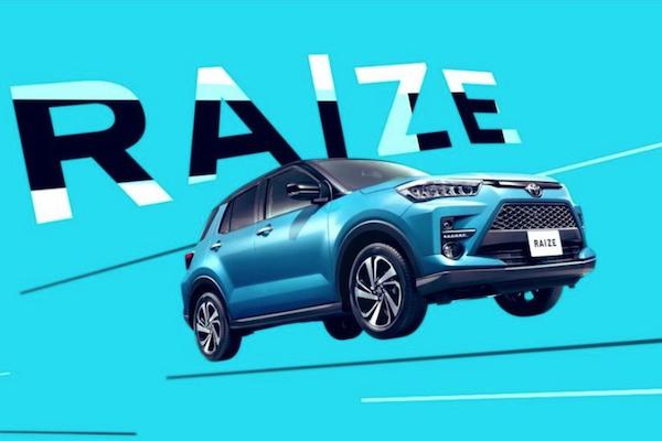 50 萬台幣有找!Toyota 最新小休旅日本售價及油耗表現曝光