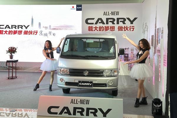 商用新車重返台灣!Suzuki Carry 發表叫陣中華菱利 Veryca