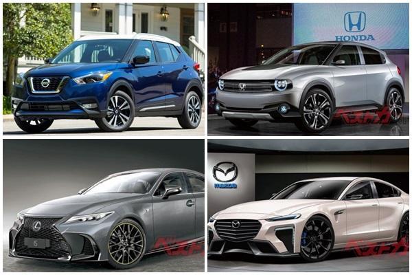 有 Kicks、HR-V、IS,多部日系改款新車消息露出!