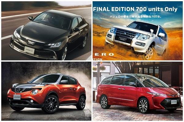 名單赫見 MPV、SUV!多款日系車今年走向停產