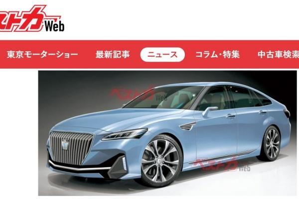 Toyota 與 Mazda 共用全新後驅平台,日媒:日本房車之巔 Crown 將跟進!