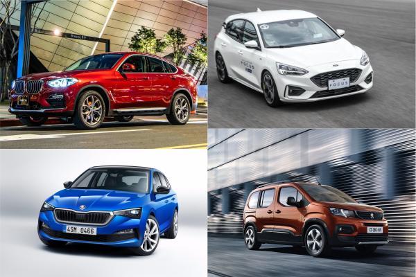 有 Focus 新車型與 Skoda 省稅金新車!11 月新車油耗資訊揭露