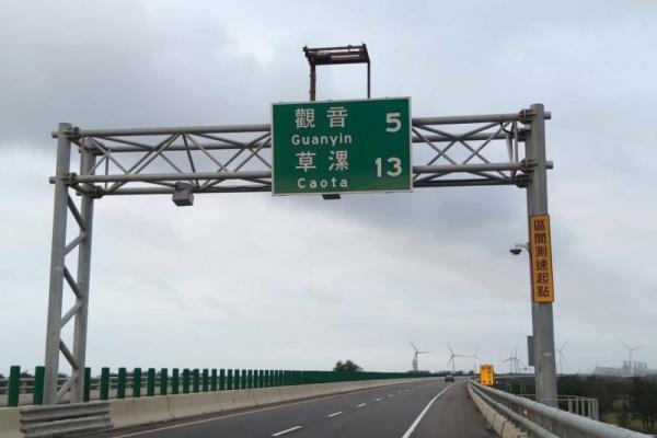 台 61 線觀音、新屋段區間測速取締 明年元旦上路