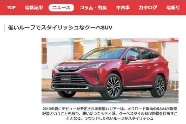 比 RAV4 高級的 Toyota 新一代 SUV,日媒爆料亮相時間有變數!