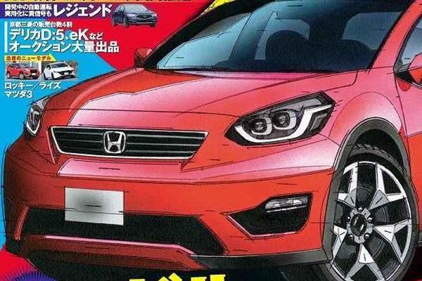有望明年現身!日媒曝新一代 Honda HR-V 資訊!
