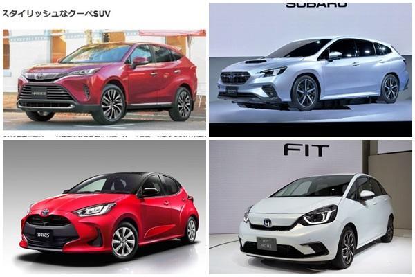 有高級版 RAV4、Levorg、Fit,多款重點大改款新車將問世!
