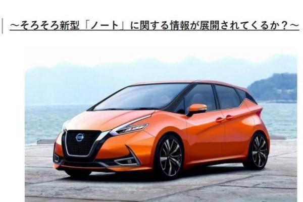 對手鎖定掀背車與小 MPV,日媒曝光 Nissan 大改款新車資訊!
