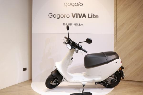 瞄準今年 500 萬換車族,Gogoro 新入門車型上市!