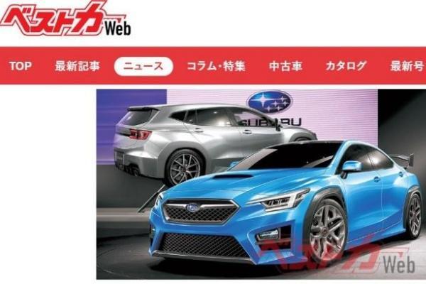Subaru 新一代 WRX 問世時間有譜,預計換上 2.4 升渦輪引擎!