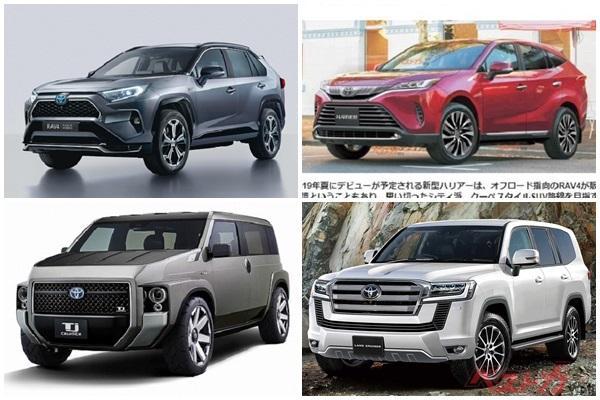 有最省油/高級版 RAV4、全新 MPV,Toyota 今年休旅新作不斷!