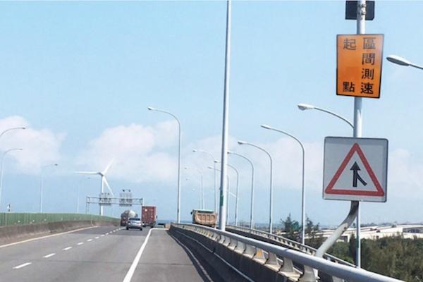 如何通過區間測速路段卻不被開罰?2 款測速 App 幫你省荷包