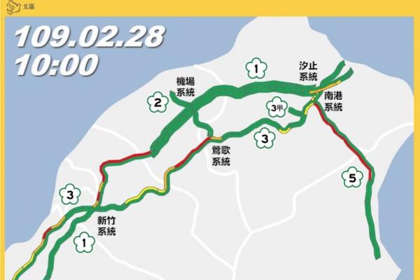 228 連假首推「國道路況預測動圖」 一次掌握塞車路段