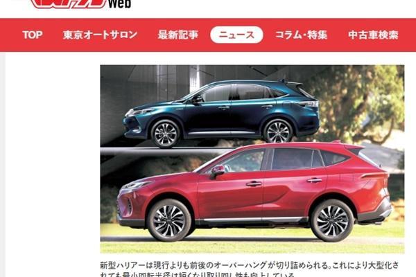 登場日定案,高級版 Toyota RAV4 大改款即將發表亮相!