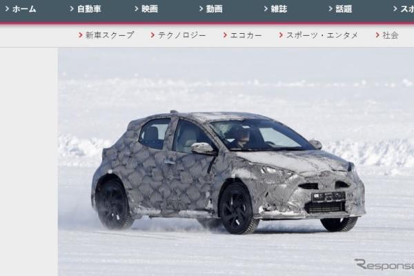 Toyota 全新跨界小 SUV 身影首次曝光,有望定名 Yaris Crossover!