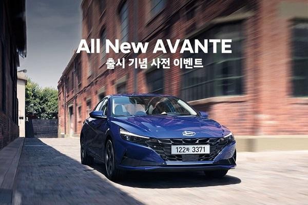 叫戰 Altis、Focus,韓版新一代 Hyundai Elantra 現身!