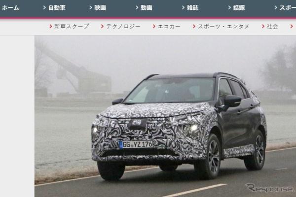 三菱跨界 SUV 改款測試身影曝光,預計今年底登場!