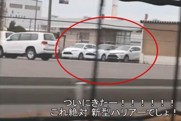 終於現身了!Toyota 高級版 RAV4 無偽裝實車疑似曝光(內有影片)