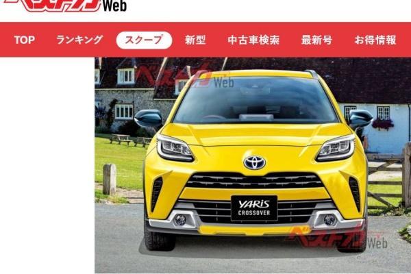 Toyota 全新跨界 SUV 登場時間出爐,可能樣貌同步公布!