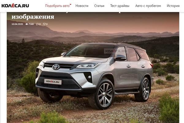 小改款 7 人休旅現身,Toyota Fortuner 預約今年見!