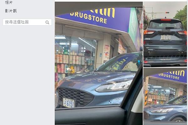 無偽裝「趴趴走」,台灣大改款 Ford Kuga 離登場不遠了!