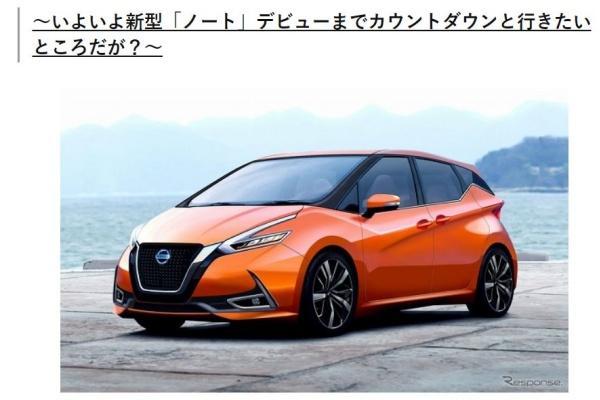 Nissan 最暢銷車款即將大改款,預計今年 10 月就會問世!