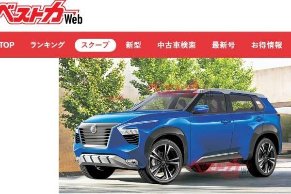 Nissan 全新七人座 SUV 證實開發中,定位在 X-Trail 之上!