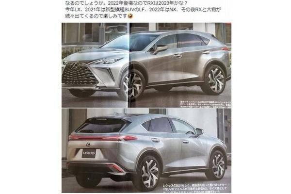Lexus 新一代 NX 可能樣貌出爐,造型明顯更高級化!