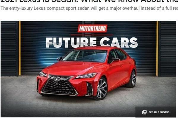 改款續命有望提前,Lexus 新 IS 有望 8 月問世!